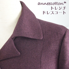 annee_trenchdress_4a.jpg